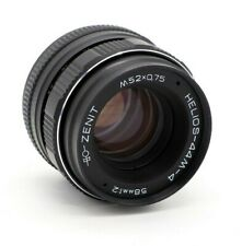 Helios 44M-4 2/58mm Vintage lens USSR with adapters for Canon Nikon Sony Fuji