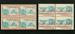 PALESTINE FOR THE ARABS 1938 - AL AQSA INVERTED BLOCKS - RESISTANCE STAMPS - MNH