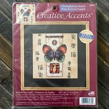 Dimensions Counted Cross Stitch Kit Butterfly Expressions Creative Accents NIP