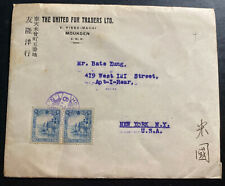 1938 Mukden Manchuria Japan Occupation Commercial cover To New York USA