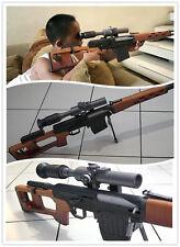 1:1 Scale Sniper Rifle SVD Gun Firearm Weapon DIY Sheet Card Paper Model Kit