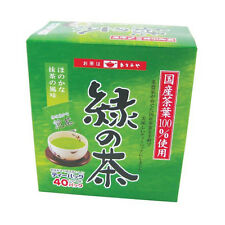 Japanese Green Tea 100% Pure Japanese tea leaf Tea bag 2g × 40 pcs Free shipping