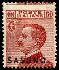 Colonie Italiane Saseno 1923 n. 7 * varietà (m2023)