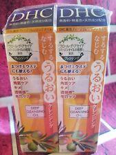 2 DHC DEEP CLEANSING OIL 70ml JAPAN 2.3 OZ BOTTLES SKIN MASSAGE HEALTH