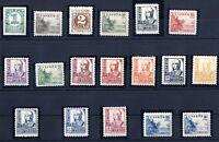 Sellos España 1937-1940 nº 814/831 Cifras Cid certificado  stamps Spain ref. A1
