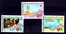 Mauritania Espacio serie del año 1975 (AB-615)