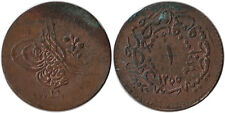 AH1255/16 (1855) Ottoman Turkey 1 Para Coin KM#665