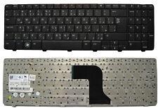 OEM Arabic genuine keyboard Dell Inspiron 15R N5010 N5010D M5010 M501R /DE76-AR