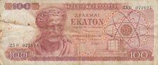 Billet de banque banknote GRECE GREECE 100 drachmes 1967 état voir scan 621