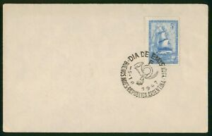 Mayfairstamps Argentina FDC 1947 Ship Buenos Aires First Day Cover wwp_51347