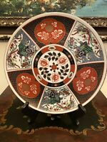 Vintage Japanese Porcelain Imari Plate By Heritage Mint, Red, Black Green