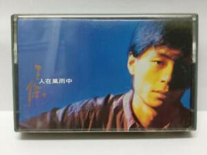 Taiwan Dave Wang Jie 王杰 王傑 人在风雨中 卡帶 磁帶  1989 Singapore Chinese Cassette CT377