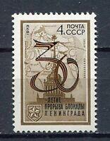 29466) Russia 1973 MNH New Leningrad - 1v. Scott #4048