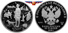 NEW Russia 25 rubles 2018 Bicentenary of Turgenev Birthday Silver 5 oz PROOF