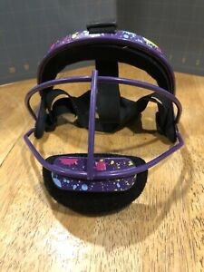 rip it Youth softball mask multi color