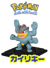 Pokemon Sun & Moon Machamp Character Candy Toy Figure Moncolle Get Vol.11 Anime