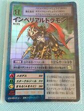 Very Rare JAPAN Digimon card game digital monster doramon BANDAI F/S