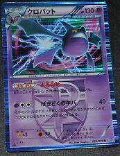 Japanese Holo Foil Crobat # 029/070 1st Edition Plasma Gale Set Pokemon NM