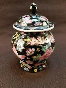 Vintage Chinese Cloisonné Jar Floral Design on Dark Background FREE UK P&P