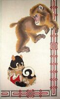 MZC Chinese Oriental Monkey & Cat HP Hand Painted Needlepoint Canvas