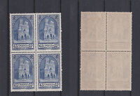 FRANCE 1938 STAMPS Charity stamps Reims Cathedral Mint **/* B74 (Mi.430)