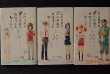 JAPAN Anohana manga: Ano Hi Mita Hana no Namae o Bokutachi wa Mada Shiranai 1~3
