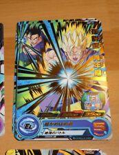 DRAGON BALL SUPER Z DBZ DBS HEROES CARD PRISM CARTE SH7 14 R RARE DBH JAPAN NM>M