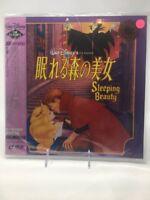 Japanese Disney Laserdisc Sleeping Beauty