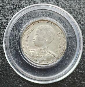 THAILAND 50 SATANG 2489 1946 RAMA VIII RARE CHILD HEAD/BUST TIN COIN UNC