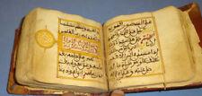 SUFI ISLAMIC MANUSCRIPT DALAYEL KHAYRAT II: