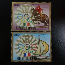 TCHAD POSTE AÉRIENNE PA N°143/144 JEUX OLYMPIQUES MUNICH 1972 NEUF ** LUXE MNH