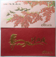 CNY Ang Pow Packets - Citibank 2 pcs 2 design