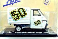 MODELLINO APE PIAGGIO COLLECTION SCALA 1:32 P 50 FURGONE ITALERI MODELLISMO P50
