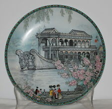 Imperial Jingdezhen The Marble Boat Part of the Summer Palace Series EUC