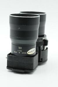Mamiya TLR 18cm (180mm) f4.5 Sekor Lens Black [Parts/Repair] #798