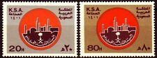 Saudi Arabia 1981 ** Mi.686/87 Raffinerie Oil refinery