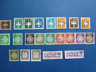 LOT 639 TIMBRES STAMP DIVERS ALLEMAGNE DDR ANNEE 1956/57
