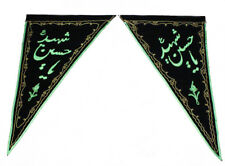Islamic Decorative Embroidery Imam Hussain On Black Velvet - FREE Shipping