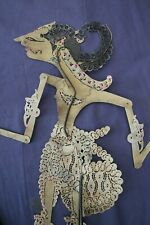 More details for antique wayang kulit shadow puppet
