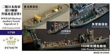 Five Star 710179 1/700 Harbour Auxlliary Vessels Upgrade Set for Tamiya 31509