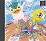 Monster Farm Jump  PS1 Playstation 1 Japan Import  Good/Mint   US SELLER
