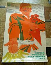 Russian Soviet Propaganda Poster Laminated #10. Sell for Charity