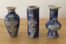 "CHINESE STYLE BLUE & WHITE FLORAL PATTERN DECORATIVE VASES SET OF 3 ABOUT 4""TALL"