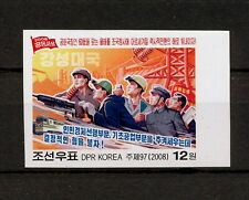 (YRAB 227) Korea 2008 MNH IMPERF Working, Propaganda