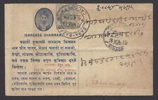 India 1913 German Silver Dealer's advertisement bazar card