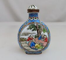 Chinese Canton Enamel Snuff Bottle -  80811