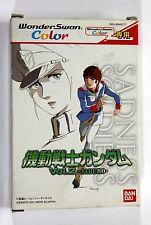 Bandai WONDERSWAN KIDOU SENSHI GUNDAM Vol. 2 JABURO SWJ-BANC17 2001 Box Working