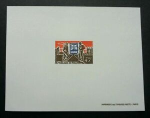 [SJ] Niger 12th World Scout Conference In USA 1967 Imperf Proof No Gum MNH
