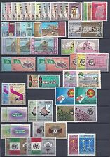 KUWAIT 1969 74 COLLECTION OF 26 COMPLETE SETS LIGHT HINGED INCLUDES SG 457 70
