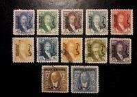 IRAQ. 1932 King Faisal I  of iraq short set (used).  II